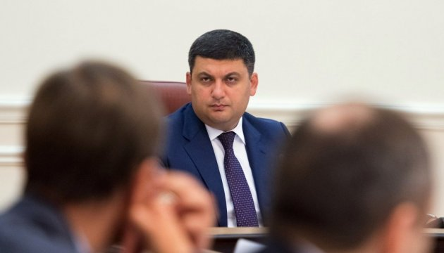 Groysman demands high-quality preparation for heating season