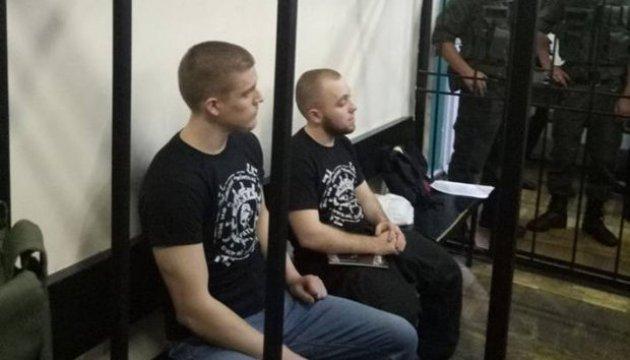 В деле о массовой бойне под Радой 31 августа 2015 года заявили отвод судье