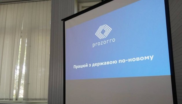 State assets worth UAH 2 bln sold via ProZorro.Sales