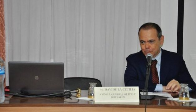 No country can recognize 'passports' of LPR/DPR – Ambassador of Italy