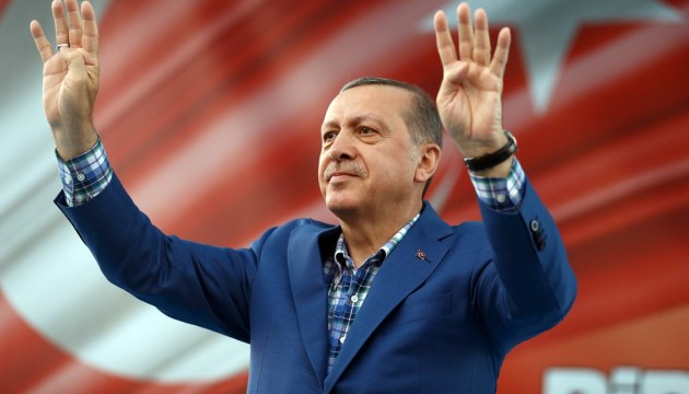 В Турции 99 экс-депутатов выступили против усиления власти Эрдогана
