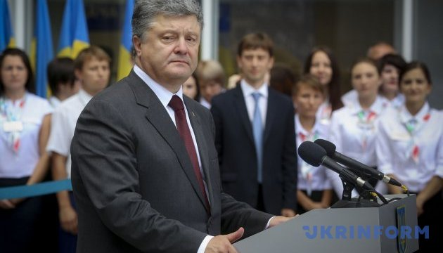 Президент на Донеччині: Головна тема мого візиту - мир