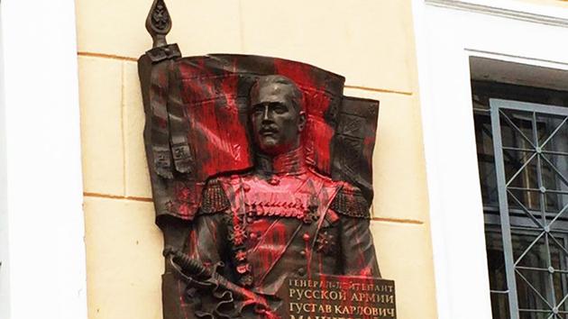 Фото: www.ntv.ru