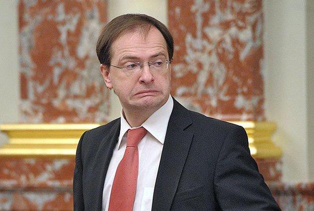 Владимир Мединский / Фото: http://www.vokrug.tv