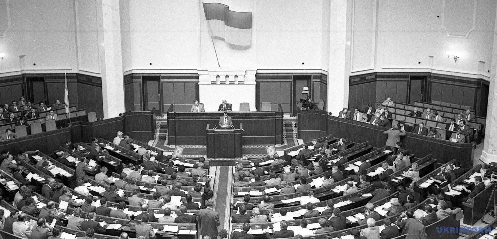 Прийняття Конституції України 28 червня 1996 року