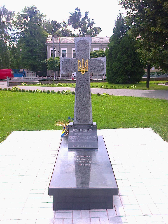 Зеленский учредил 29 августа День памяти защитников, погибших за независимость и суверенитет Украины - Цензор.НЕТ 4708