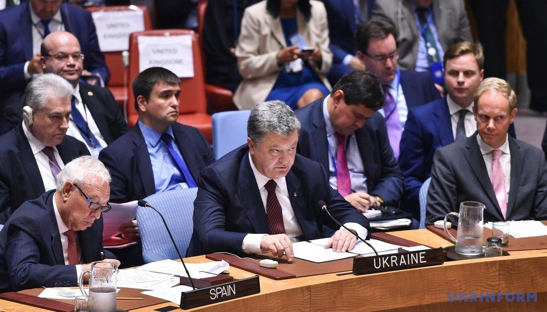 Президент України Петро Порошенко (у центрі) оон. Фото: Микола Лазаренко, Укрінформ.
