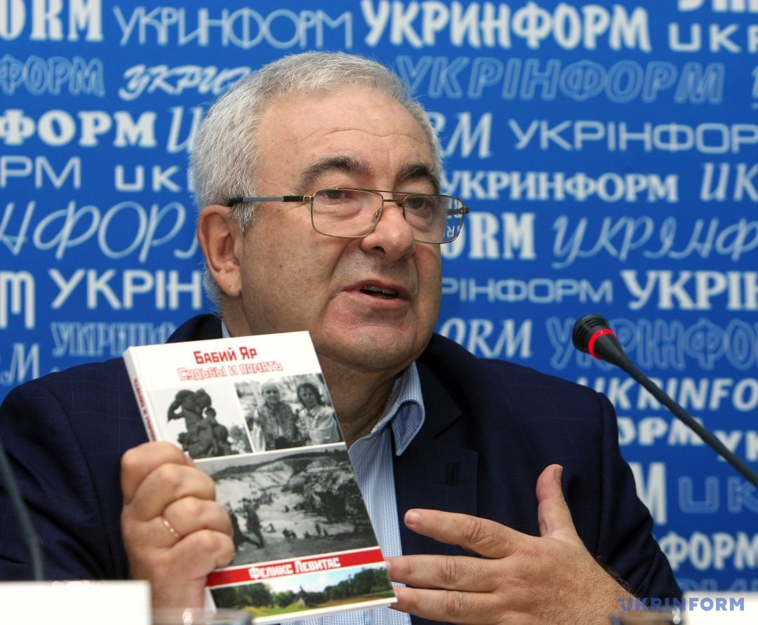Професор, кандидат історичних наук Фелікс Левітас