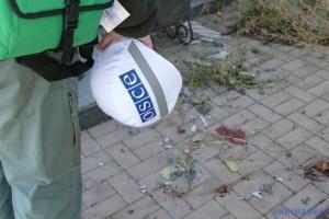 На Луганщине работают около 350 наблюдателей ОБСЕ