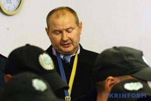 Украинская разведка отрицает причастность к похищению из Молдовы экс-судьи Чауса