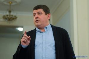 """""""Народний фронт"""" і БПП проти відставки спікера"""