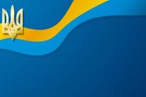 ПОСТАНОВА Верховної Ради України