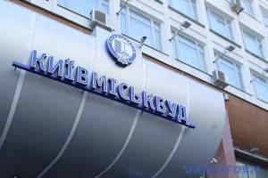 Киевгорстрой начал работы на первых двух объектах Укрбуда