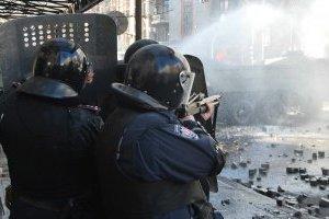 В Госбюро расследований создали подразделение по делам Майдана