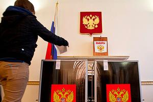 РФ таки відкрила виборчі дільниці у Придністров'ї попри прохання Молдови не робити цього