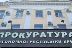 Кримському експрокурору оголосили в Україні підозру у держзраді