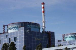 На Хмельницькій АЕС зафіксували понад 200 випадків COVID-19