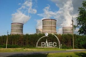 МАГАТЕ провело інспекцію двох енергоблоків РАЕС - без зауважень