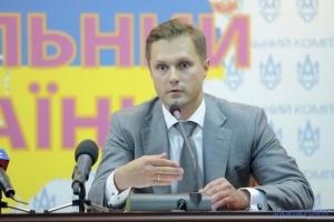 """АМКУ оштрафував """"Харківрегіонгаз"""" на три мільйони"""