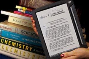 МОН объявило конкурс электронных учебников для школьников