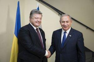 Порошенко запросив Нетаньягу виступити у Верховній Раді