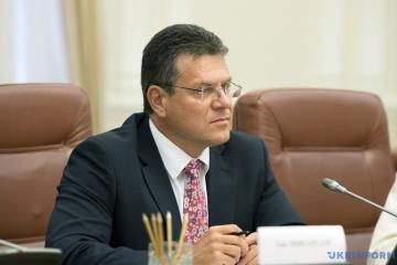 Ukraine-EU-Russia gas talks to take place in Brussels on Jan 21