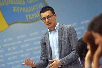 НСЖУ требует слушаний в Раде по безопасности журналистов и свободе слова