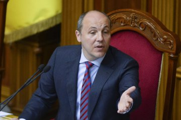 Parubiy announces about withdrawal of MP Yuriy Bublik from Poroshenko Bloc faction