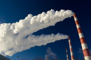 Ukraine should reduce industrial pollution by 22% in five years – minister