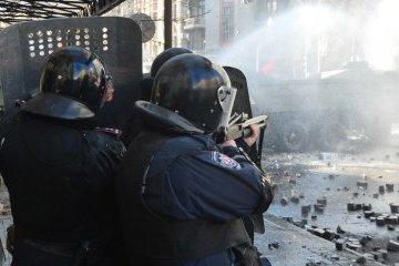 Le massacre du Maïdan: la cour refuse d'arrêter un des coordinateurs du «Berkut»