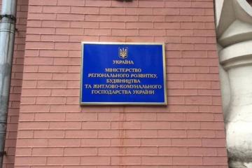 На Харківщині хочуть створити сім районів замість 27