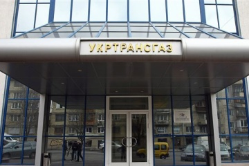 Ukrtransgaz: Ucrania bombea más de 13 mil millones de metros cúbicos de gas a sus almacenamientos subterráneos