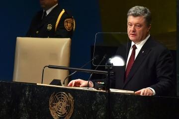 Poroshenko visita Estados Unidos para participar en la sesión de la Asamblea General de la ONU