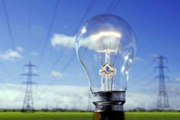 Energy efficiency should become national idea - Dombrovsky