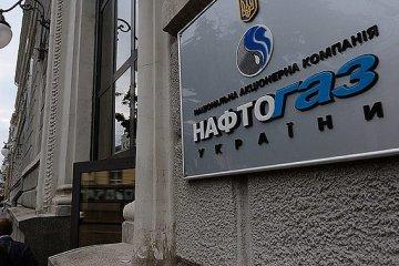 Naftogaz presenta demanda a La Haya debido a la pérdida de $5 mil millones en Crimea