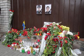 Today Dnipro city to say final goodbye to the killed patrol police officers