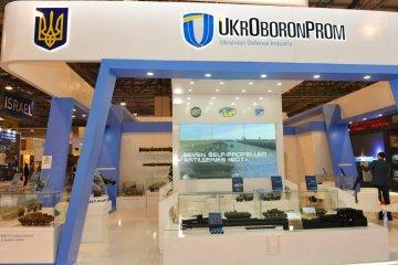 Ucrania muestra por primera vez su equipo militar en una exposición en Filipinas