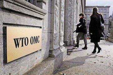 Україна розпочинає суперечку в СОТ із Казахстаном через обмеження експорту труб