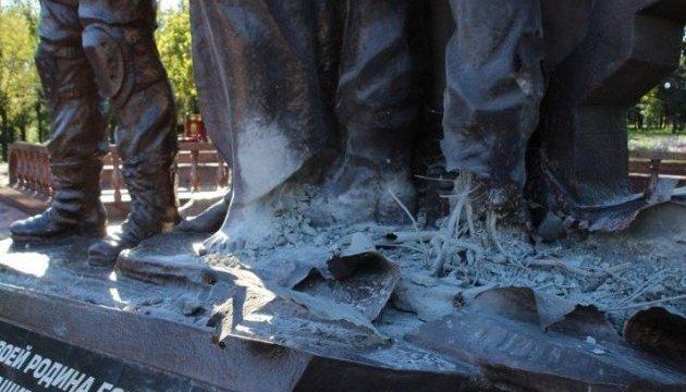 В Луганске взорвали