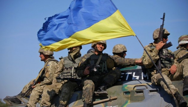 Ukraine today has army that can defend our state - Groysman