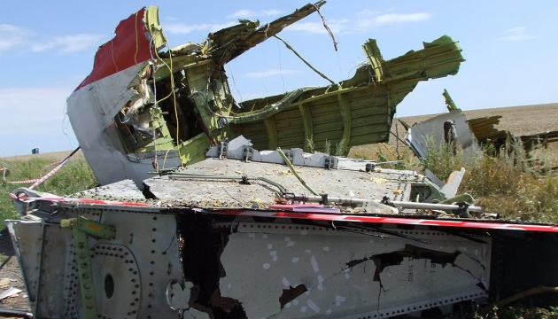 MH17: All 120 suspects to be invited to stand trial voluntarily