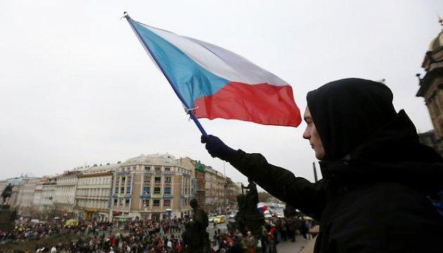 У Карлових Варах відбулась акція на підтримку України