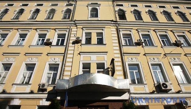 Столичний факультет університету Драгоманова теж навчатиметься дистанційно