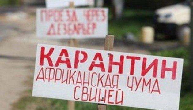 В одному з районів Дніпропетровщини через чуму свиней заборонили полювання