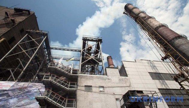 La producción industrial ucraniana aumentó en un 1,6% en mayo