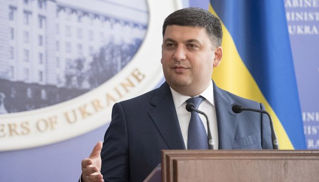 "Groysman to pay visit to Poland to meet with ""Visegrad Four"" ministers"