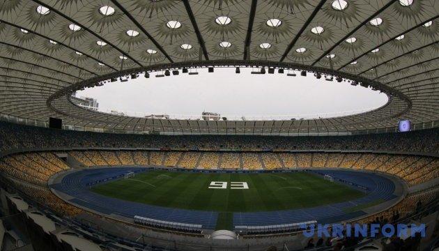 Euro 2020: Ukraine empfängt Portugal in Kyjiw