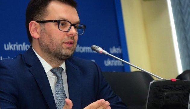 Брифінг голови Державного агентства рибного господарства Яреми Коваліва щодо статусу підготовки