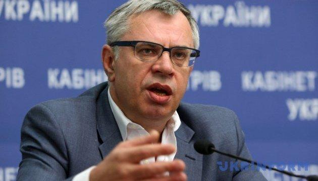 Артеменко сказал, почему Украина пока не может полностью отключить аналоговое ТВ