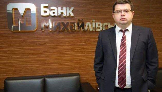 Екс-голову правління банку